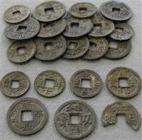 coins in Warring States period